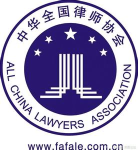 Order Lawyer services