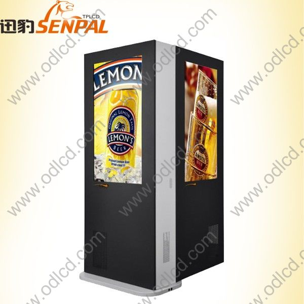 Order Production of outdoor advertising