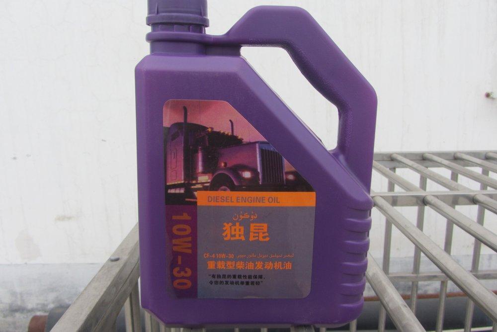预定 Оборудование из Китая в наличии и на заказ