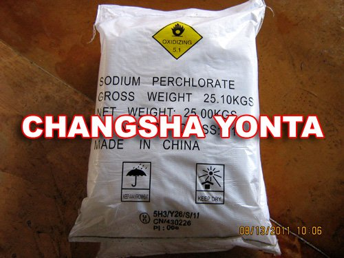 预定 Sodium Perchlorate Monohydrate
