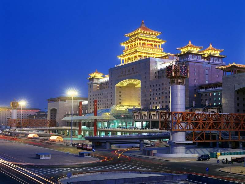 预定 北京
