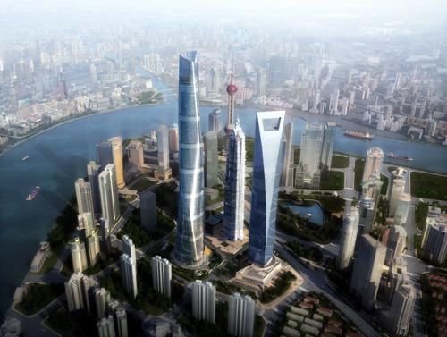 预定 上海