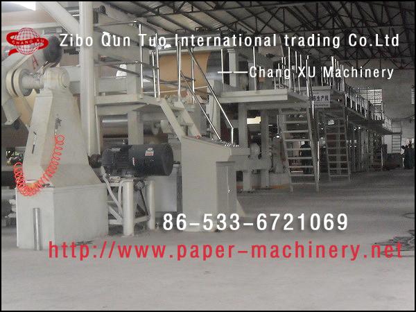 预定 Paper coating machine
