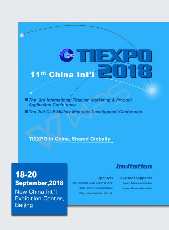 Order  The 11th International TIEXPO