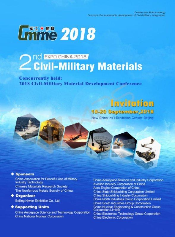 Order Civil-Military Material Expo 2018