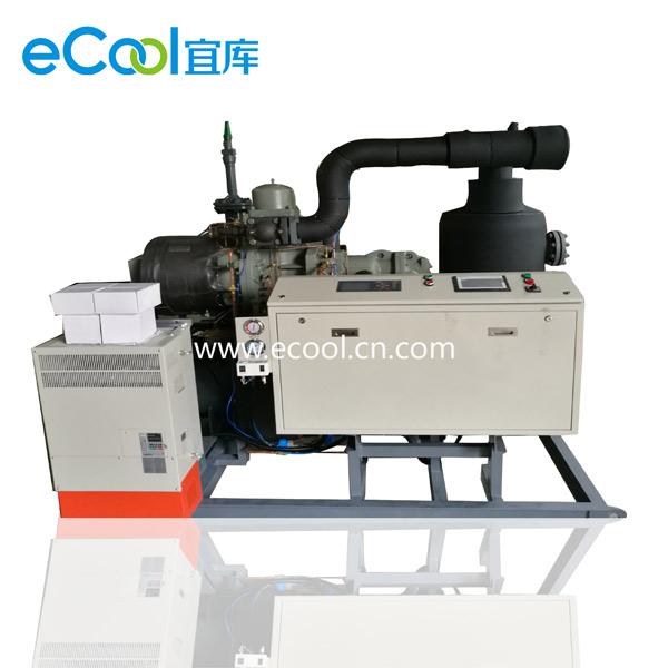 Order Inverter Screw Compressor Unit
