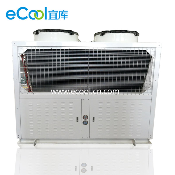 Order Box Type Air-Cooled Condensing Unit