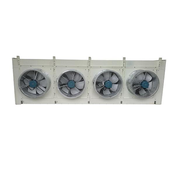 Order Industrial Series Air Cooler