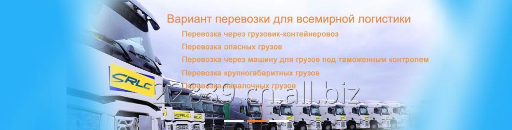 Order Железнодорожные перевозки из Китая