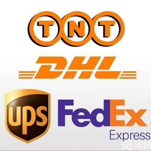 Order FBA head journey DHL UPS FEDEX TNT Air freight Shipping and Trains Special line transportation service