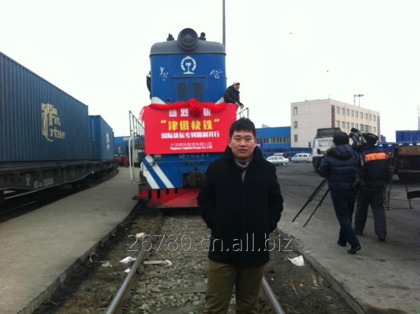 Order Railway transport from China to Bryansk in Russia