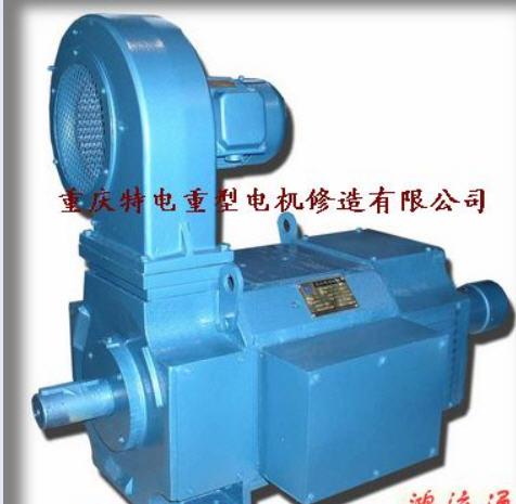 预定 重庆修理直流电机及其派生系列电机