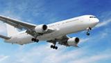 预定 国际空运