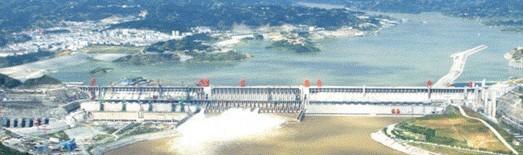 预定 水电枢纽在内的水电工程
