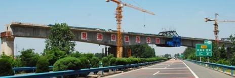 预定 沪汉蓉高铁汉宜段