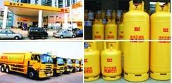 预定 石油产品加工运输