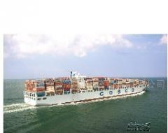 提供服务黑龙江省国内海运运输