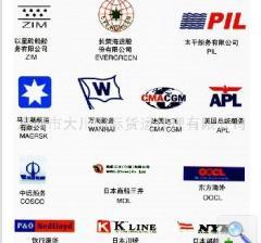 提供服务海运国际海运:深圳到欧洲海运出口~!