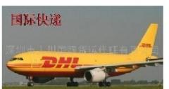 提供服务空运专家小件物品深圳到全球空运