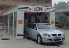 Automatic Conveyor Car Wash Machine,automatic tunnel car wash machine,automatic car wash machine (SYS-901)