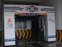Automatic car wash machine,automatic reciprocating car wash machine,automatic rollover car wash machine sys-501