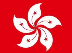 Hong Kong company registration