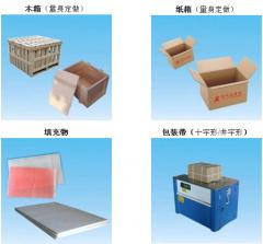 专业包装服务