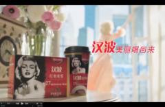 汉波红枣浓浆15秒电视广告