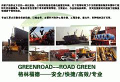 国际项目工程物资运输