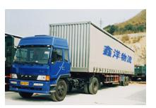 国内干线运输和配送