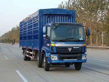 国际汽车运输