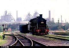 专 业提供中亚俄罗斯蒙古铁路运输服务