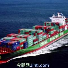 供应广西发货到澳洲海运服务