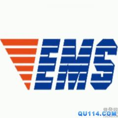 EMS International Express