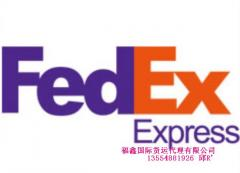FEDEX Internationa Express