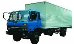 国际货运配套业务