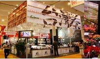 2012上海国际葡萄酒及烈酒展览会
