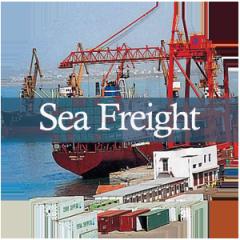 海运交货 Sea freight