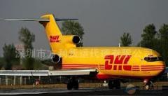 香港DHL国际快递
