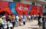西班牙萨拉戈萨世博会中国