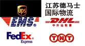International Express in china