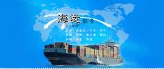 Shenzhen goodlong internation logistics co.,ltd.