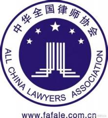 Lawyer service,law firm,China lawyer,Guangzhou lawyer