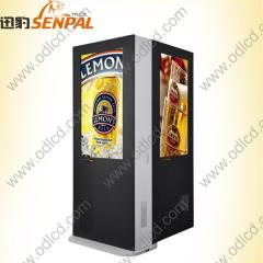 46 inch outdoor LCD touch screen