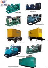 Sell Daewoo diesel generator