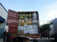 Контейнерные перевозки из Китая в казахстан