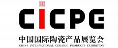 CHINA INTERNATIONAL CERAMIC PRODUCTS EXHIBITION (CICPE)