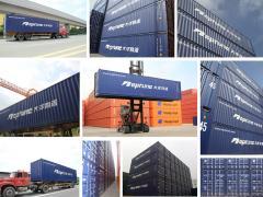 Транспортная, складская и таможенная логистика