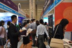 2018 oversea property&immigration &investment Exhibition