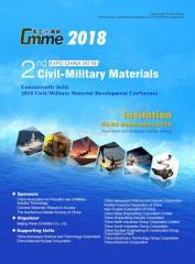 2018中国军民两用材料展览会